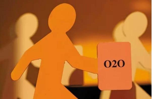 传统行业转型o2o应何去何从