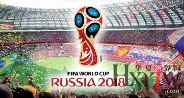 世界杯.jpg