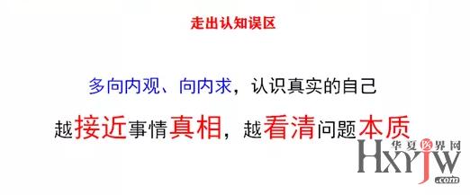 QQ截图20210913135632.png